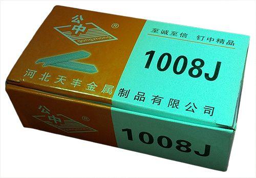 Скобы для степлера 1008j