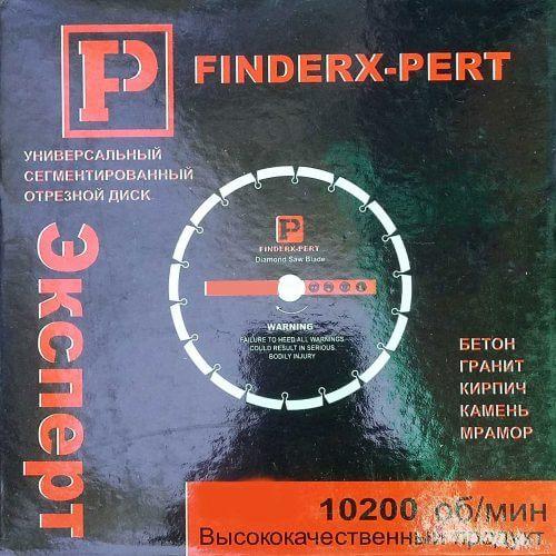 """Диск по бетону """"Эксперт"""" (105mm)"""