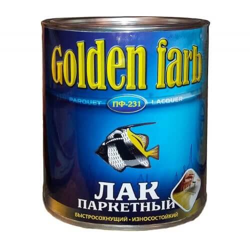 """Лак ПФ-231 паркетный """"Golden Farb"""" (0,8кг)"""