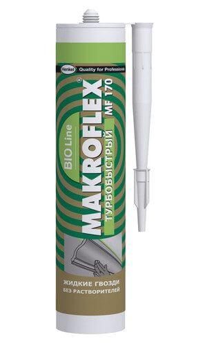 Макрофлекс жидкие гвозди MF 170