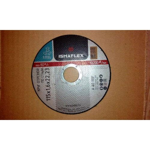 "Диск по металлу ""Ismaflex"" (115мм)"