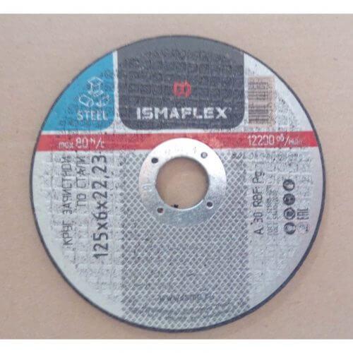 """Круг зачистной по металлу """"Ismaflex"""" (125мм) (1)"""