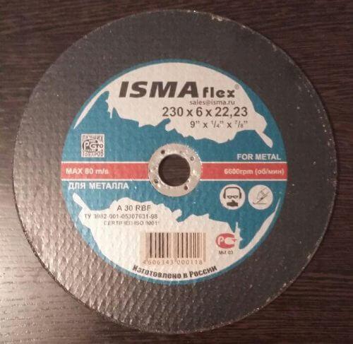 """Круг шлифовальный по металлу """"Ismaflex"""" (230мм) (1)"""
